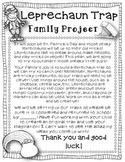 Leprechaun Trap FREEBIE {Letter to Send Home} {St. Patrick's Day Fun}