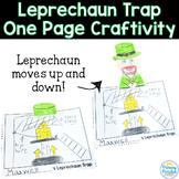 Leprechaun Trap: One Page Craftivity