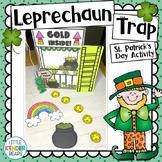 Leprechaun Trap St. Patrick's Day Craft
