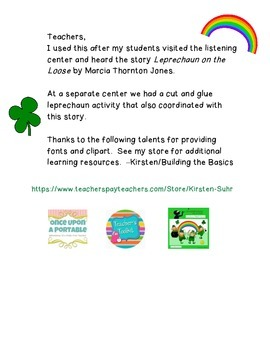 Free St. Patrick's Story Map (Leprechaun on the Loose Question/Answer)
