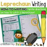 St. Patrick's Day Leprechaun writing - How to Catch a Leprechaun