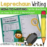 St. Patrick's Day Leprechaun writing - How to Catch a Leprechaun