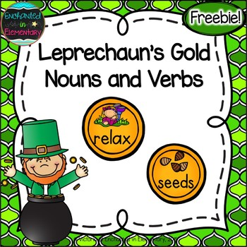 Leprechaun's Gold Nouns and Verbs {Freebie!}