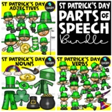 Leprechauns - Parts Of Speech Clip Art Big Bundle {Educlips Clipart}