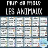 Les animaux: Mur de Mots Aquarelle/FRENCH Watercolor Word Wall