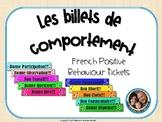 Les billets de comportement - French Positive Behaviour Tickets
