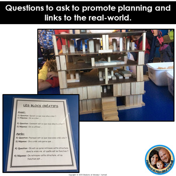 Les blocs créatifs - FREE French Block Play Reference Sheet