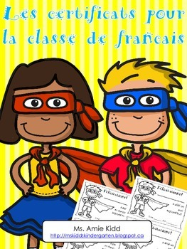 Les certificats pour la classe de francais - French Certificates
