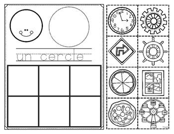 Les formes géométriques - Interactive Worksheets