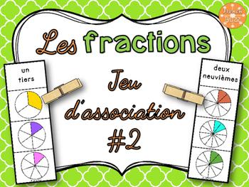 Les fractions - jeu d'association #2 - French Fractions