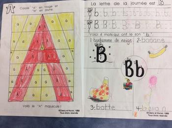 Les lettres de l'alphabet- FRENCH Letters of the Alphabet Worksheets- K-1