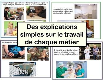 Les métiers de la communauté - la trousse {Community Workers Mega Bundle French}