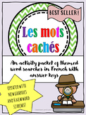 Les mots cachés - French Word Searches for Core French or French Immersion