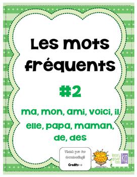 Les mots fréquents #2