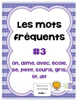 Les mots fréquents #3
