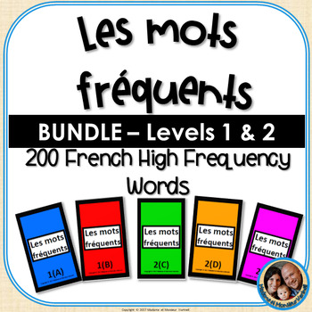 Les mots fréquents - French High Frequency Words -BUNDLE- Levels 1 & 2