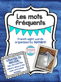 Les mots fréquents - French Sight Words Activity