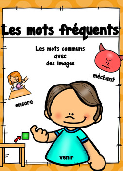 Les mots fréquents - word wall with images