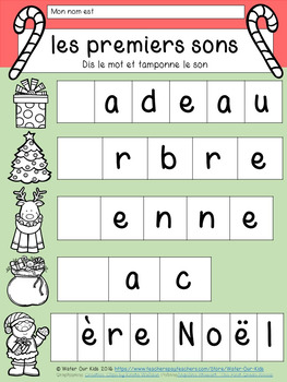 Les premiers sons feuille (Noël) - Beginning Sounds Sheet