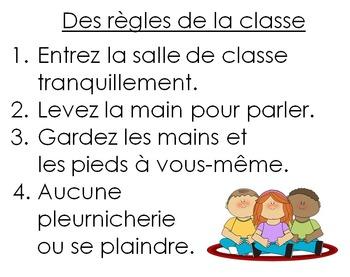 Les règles pour la salle de classe