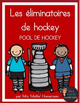 Les séries éliminatoires de hockey, Pool de hockey pour salle de classe