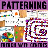 Les suites numériques et non numériques  - Patterning Centers French