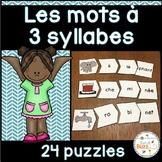 Les syllabes - 24 puzzles de 3 syllabes - French Syllables
