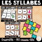 Les syllabes - Ensemble - 120 puzzles de 2 syllabes - French Syllables