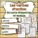 Les verbes d'action - mur de mots et lexique - French Action Verbs