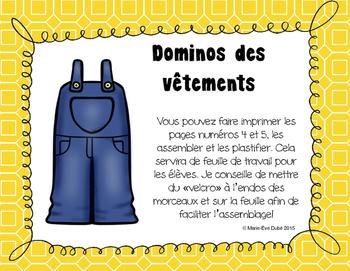 Les vêtements - Dominos