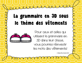 Les vêtements - Grammaire en 3D