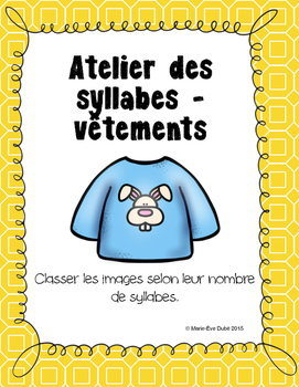 Les vêtements - Syllabes