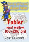 Lese og skrive med Æsops fabler: Ulven og lammet