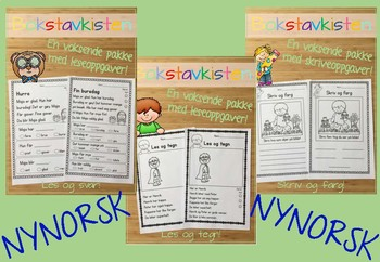 Leseoppgaver for småtroll - NYNORSK 1+2