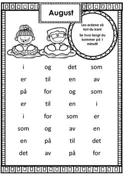 Lesing av høyfrekvente ord (bokmål) på tid