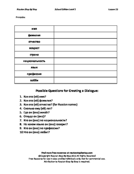 Lesson 13 Russian Beginner Role Play: Create a Dialogue