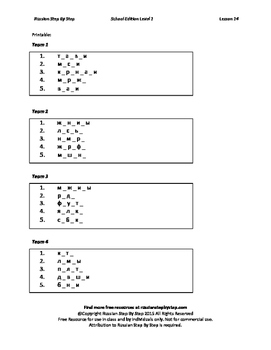 Lesson 14 Russian Beginner Writing Activity: Fill in the Gaps