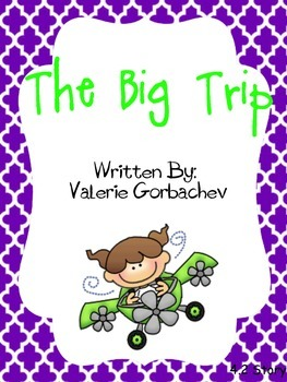 Lesson 17 The Big Trip Poster Pack