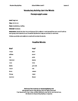 Lesson 2 Russian Beginner Vocabulary Activity Sort the Words