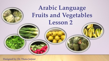 Lesson 2  PDF -Arabic- Fruits and Vegetables- with interactive games.