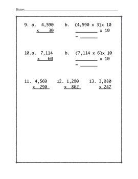 Lesson 2.3 Quiz