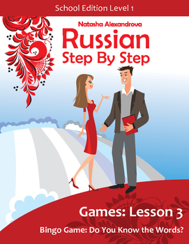 Lesson 3 Russian Beginner Bingo Game: Do You Know the Words?
