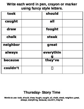 Lesson 30 Review StoryTown Spelling Packet Grade 2