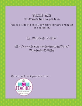 Lesson 4 Journeys The Power of W.O.W Vocabulary Exit Tickets