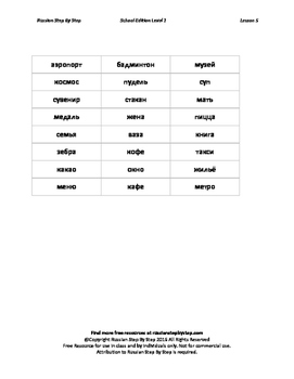 Lesson 5 Russian Beginner Vocabulary Activity: Sort the Nouns