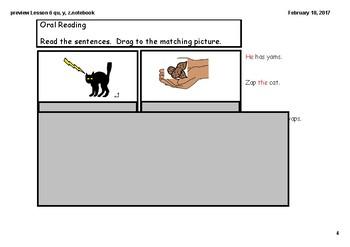 Lesson 6 qu, y , z