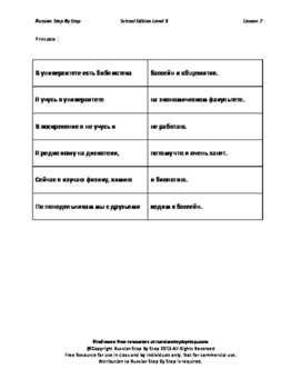 Lesson 7 Russian Intermediate Vocabulary Card Match Game: Student Life