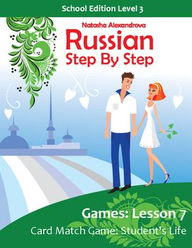 Lesson 7 Russian Intermediate Vocabulary Card Match Game:
