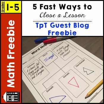 Lesson Closure Freebie - TpT Guest Blog