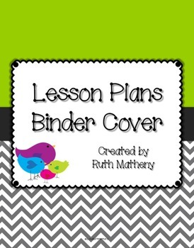 {Lesson Plan Binder Cover Freebie} Bird Theme with Green Background